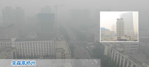 河南麦收进峰雾霾罩郑州