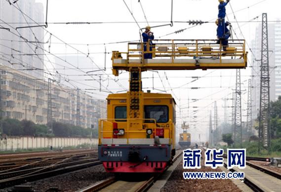 郑州铁路局开展双节期间安全大检查